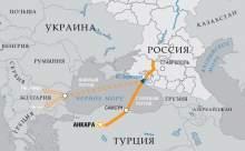 """Евросоюз отказал  """"Газпрому """" в особом правовом статусе для газопровода  """"Южный поток """".  Как пишет  """"Коммерсантъ """", без..."""