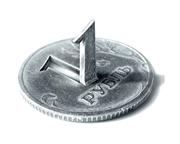 Твердый валютный курс