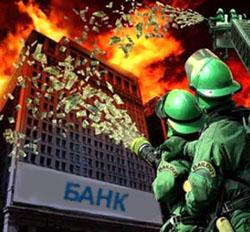 Курс евро к гривне приватбанк