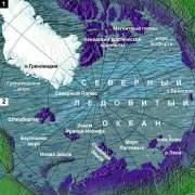 Восемь стран делят между собой зоны влияния и возобновляют гонку за богатейшими энергетическими ресурсами Арктики