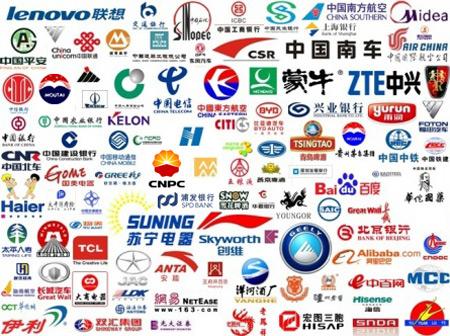 Почему так мало китайских брендов становятся глобальными 95b85924249