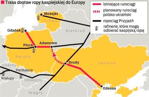 """Укртранснафта"""" намерена окончательно отказать России в возможности загрузки  нефтепровода Одесса-Броды в реверсном направлении"""