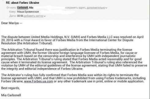 Суд США запретил UMH использовать бренд Forbes