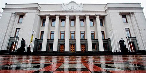 Рада приняла закон офинансовой реструктуризации
