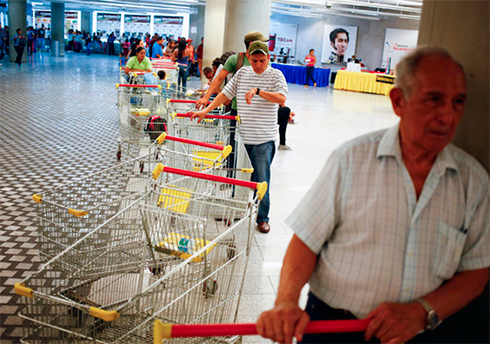 Венесуэла получит полумиллиардный кредит напродукты