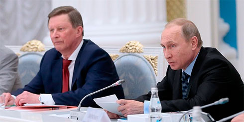Путин назначил нового руководителя администрации— Рокировка вКремле