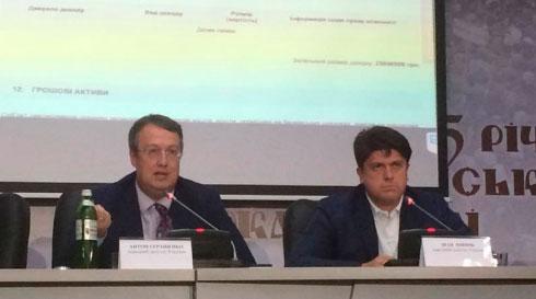 Геращенко продемонстрировал подтверждения взлома системы е-декларирования