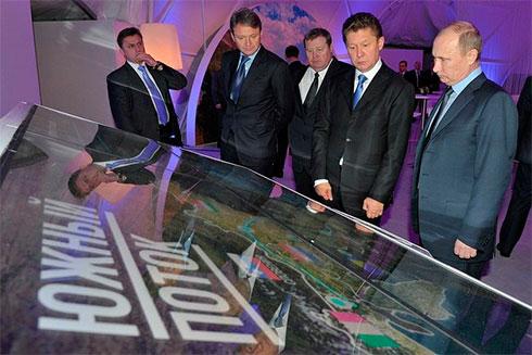 «Газпром» расформировал департамент пореализации «Южного потока»