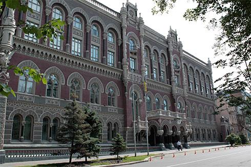 Заадминистративный блок НБУ будет отвечать Роман Борисенко