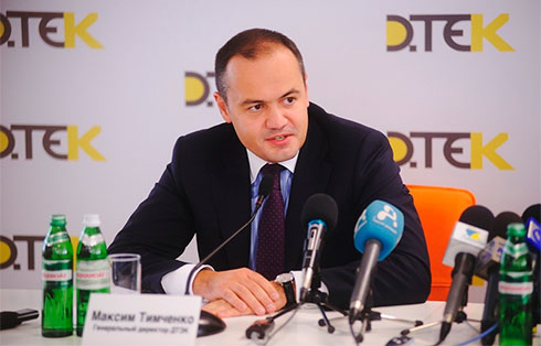 Ахметов передумал торговать угольные шахты в Российской Федерации