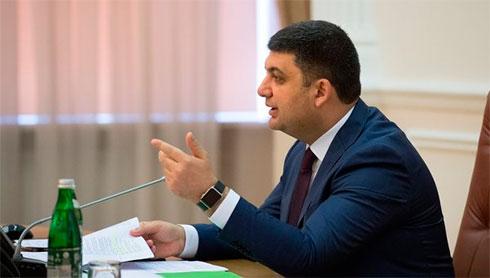 Кабмин одобрил снижение стартовой цены наОПЗ