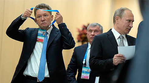 Доходы России отэкспорта газа вянваре-июле снизились на32,2%