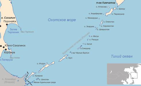МИД Японии опроверг информацию оботказе от 2-х курильских островов