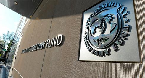 МВФ раскрыл все карты: обнародован важный документ поУкраине