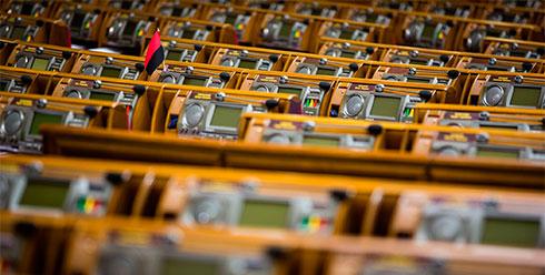Рада провалила проект закона оконфискации активов Януковича