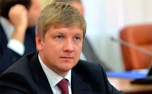 Минэнерго: Украине небудет отбирать транзитный газ всчет уплаты штрафа Газпрома
