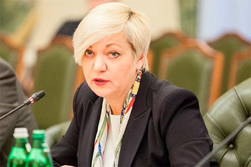 МВФ призывает Киев решить вопрос подолгу перед Россией поевробондам