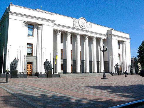 Рада одобрила создание экспортно-кредитного агентства