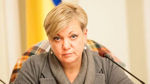 «Подержим втайне»: Гонтарева заинтриговала украинцев заявлением окупюре в 1 000 грн