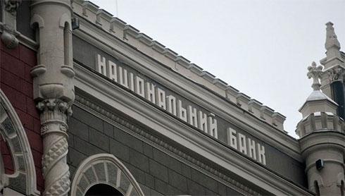 «ПриватБанк» получил отНБУ еще 10 млрд грн рефинансирования