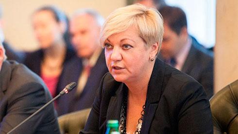 Руководитель НБУ задекларировала 52 млн. грн отпродажи доли винвесткомпании