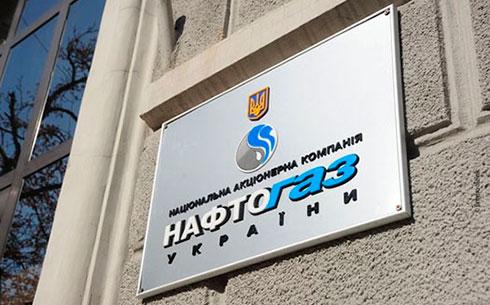 «Нафтогаз»: транзит газа из РФ через Украинское государство уменьшился на19%