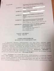 """Суд отказал в отмене формулы """"Роттердам +"""""""