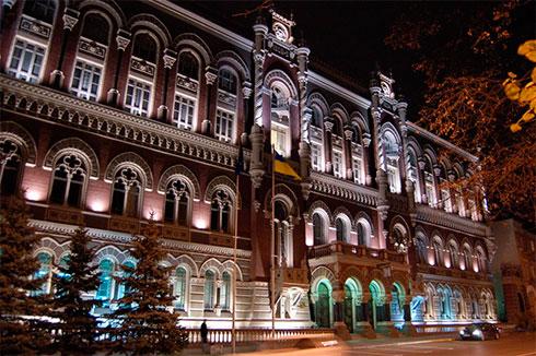 НБУ реализовал банкам 51 млн долларов