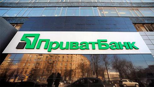 НБУ дополнительно монетизировал ОВГЗ для «ПриватБанка» на1.4 млрд. грн