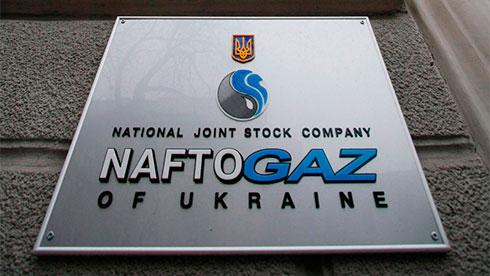 Нафтогаз закупит 2,59 млрд кубов украинского газа для населения