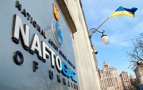 Вхранилищах Украинского государства осталось наименее 10 млрд куб мгаза