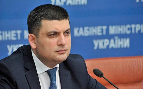 Кабмин вотчете похвастался: «рост экономики Украинского государства превысило большинство прогнозов»