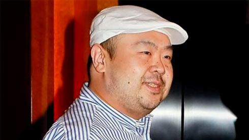 УКим Чен Нама не найдено признаков сердечного приступа иследов укола