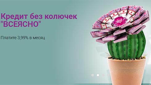 Кредит наличными украина пумба кредитный потребительский кооператив доминанта-инвест