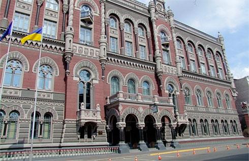 Нацбанк усилил меры понедопущению оттока капитала в РФ