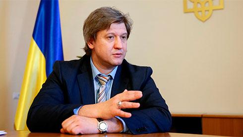 Данилюк: Земельную реформу начнут втекущем году