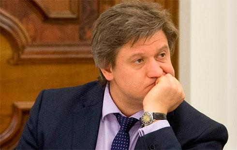 Данилюк: План пенсионной реформы вгосударстве Украина будет представлен парламенту ксередине весны