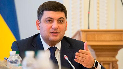 «Нафтогаз» просит власти избавиться отмонополии Фирташа