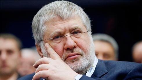 Обыски вофисе «Укрнафта» проводит прокуратура Украины