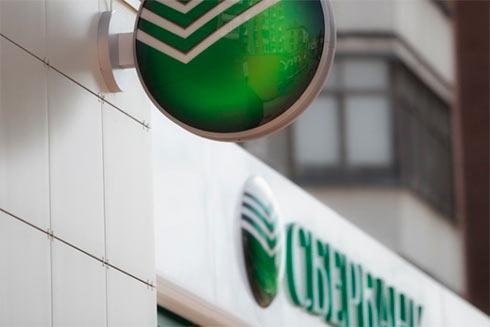 Жители России отдадут собственный сберегательный банк вгосударстве Украина незаденьги