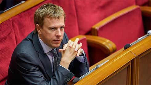 Народный депутат: руководитель Фонда госимущества подал вотставку