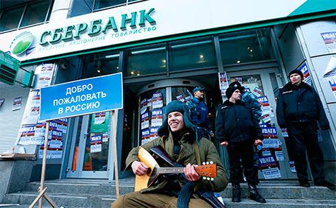 Киевский суд запретил «СбербанкуРФ» называться вУкраине «Сбербанком»
