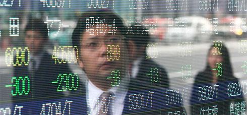 Экономика и организация фондовой биржи