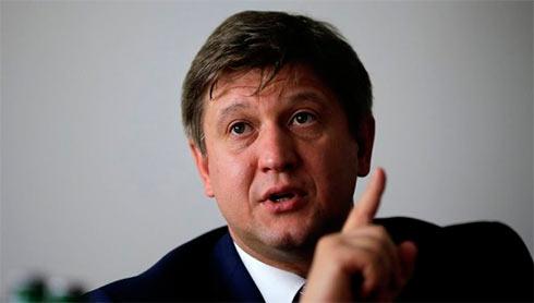 Данилюк назвал ключевое условие получения транша МВФ