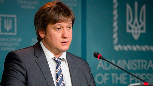 Данилюк: Украина неполучит транш МВФ без пенсионной реформы