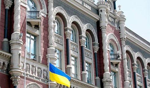 НБУ допускает получение убытков на2,2 млрд гривен из-за судебных исков