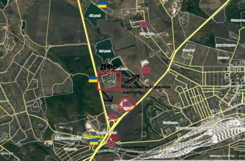 Бой под Авдеевкой. Почему опять погибли украинские воины