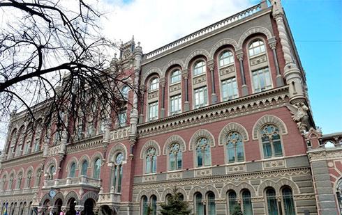 ВНацбанке поведали о основных рисках для банковской системы вгосударстве Украина