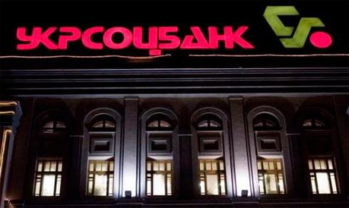 Украинский банкир предупредил офальшивых долларах вбанкоматах