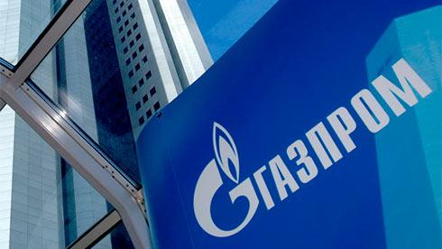 Суд украинской столицы отвергнул кассационную жалобу «Газпрома» оштрафе на $6,6 млрд